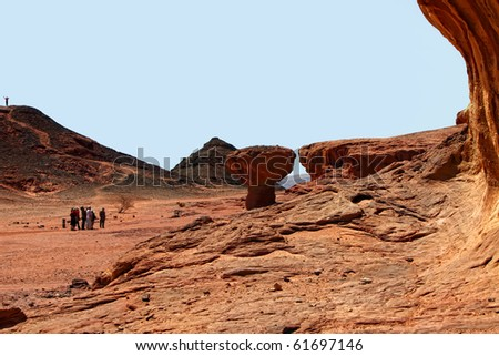 Desert and rocks in Timna national park in Israel - stock photo