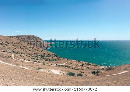 Desert landscape. Black sea  #1160773072