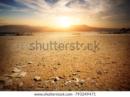 Deserted Place in Egypt Foto stock ©