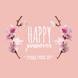 Design of a card with a Hebrew caption that greets a Jewish holiday called Passover