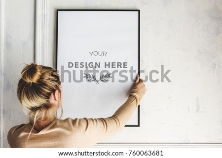 Design space photo frame