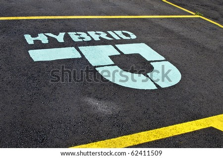 Designated parking spot for Hybrid car