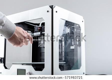 Designer Working With 3D Printer #571983721