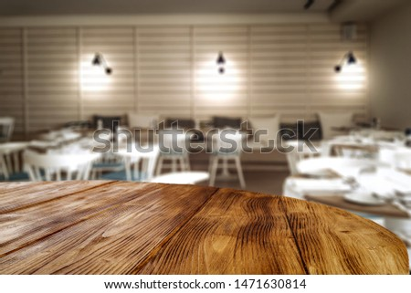 Desk of free space and bar background  #1471630814