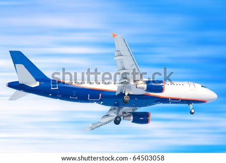 Destination Plane Flying