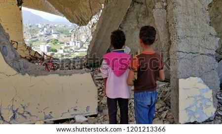 Destructive - schools Yemen Stock fotó ©