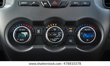 detail air conditioning button inside a car #478810378