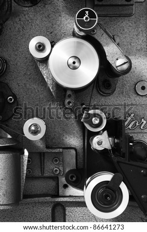 Detail film projector in black and white