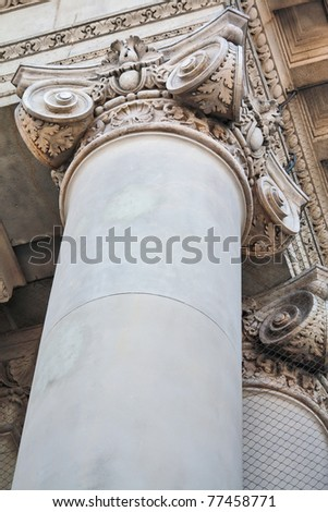 Detail from Saint Stephen Basilica in Budapest