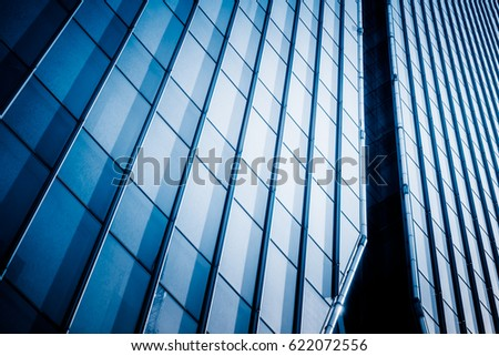 detail glass building background #622072556