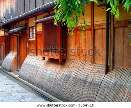Detail image of a very specific wooden house in Gion,geisha ward in Kyoto,Japan.