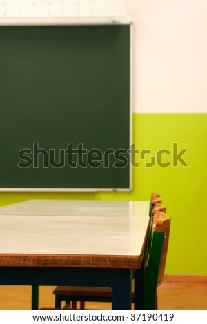 detail of a classroom with a blackboard