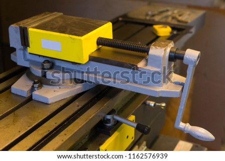 detail of a lathe machine in factory #1162576939