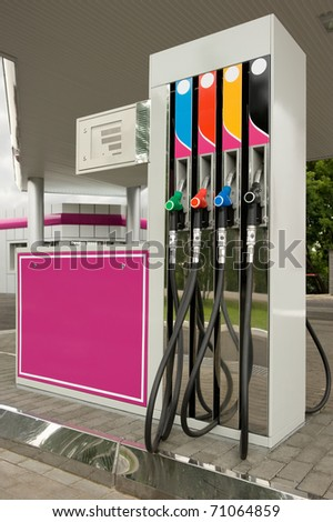 Detail of a petrol pump in a petrol station.