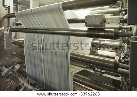 detail of a printing machine in production