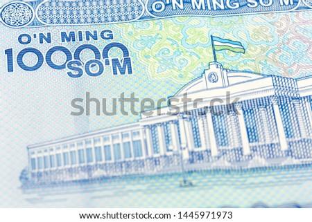 detail of a 10000 usbek som banknote reverse #1445971973