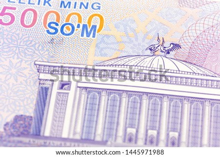 detail of a 50000 usbek som banknote reverse #1445971988