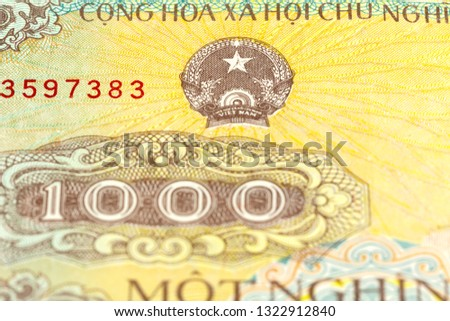 detail of a 1000 vietnamese dong bank note obverse #1322912840