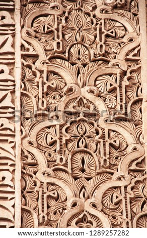 Detail of an ancient ornamental carved stone ornament in the Moroccan style, Bahia palace, Marrakesh, Morocco, North Africa