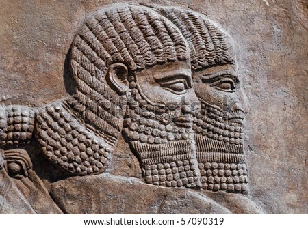 comparison of two egyptian sculpture relief Unfavorably compare it to the art of traditional egyptian sculptures and reliefs in order two or three-dimensions, egyptian art was.