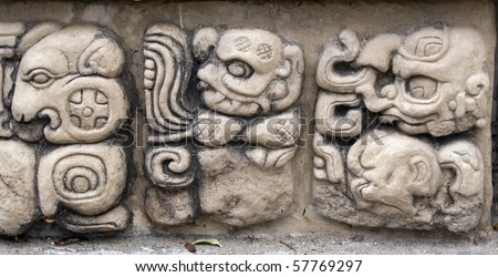 Detail of ancient Mayan Gods and demons at Copan, Honduras.