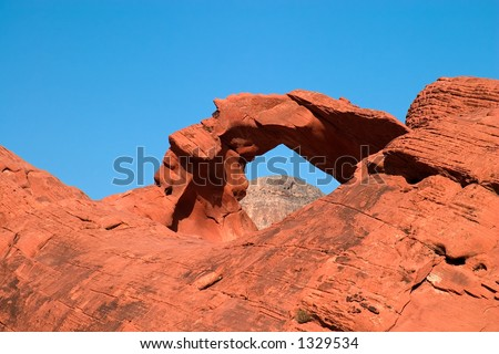 Detail of Arch Rock in Valley of Fire State Park