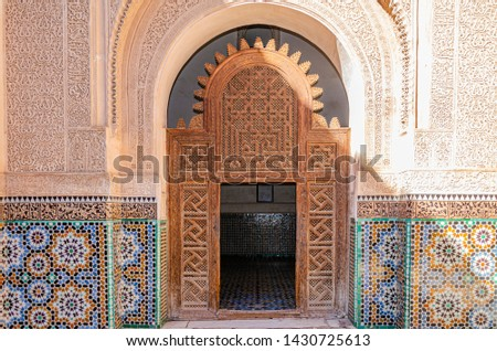 detail of arches and doors with its typical Moroccan style ornamentation. marrakesh #1430725613