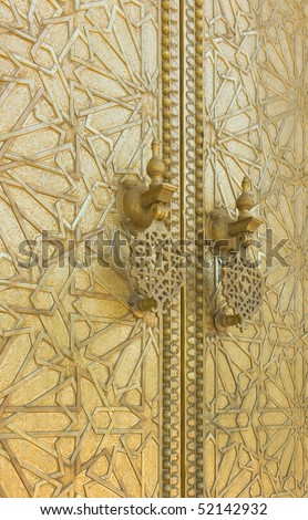 Detail of brass doors of Dar el-Makhzen palace in Fes