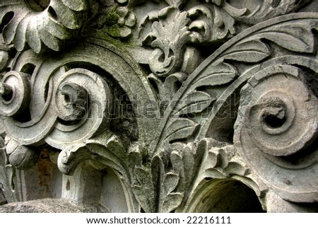 Detail of carved stone work