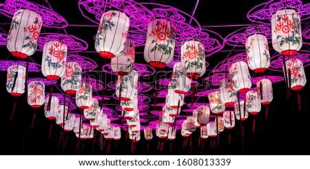 Detail of Chinese New Year.  Lantern festival. Lantern produces mesmerize light.