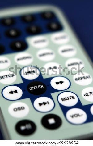 Detail of enter key on remote control
