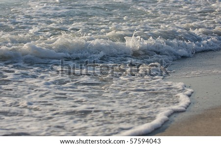 Detail of sea wave - stock photo
