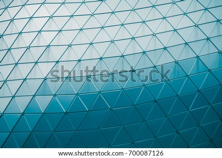 Detail of structural metal facade curving roof of modern building. Modern contemporary architectural. #700087126