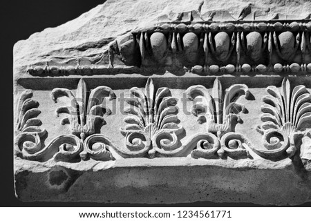 Detail of the architrave of the Erechtheion, on the Acropolis of Athens