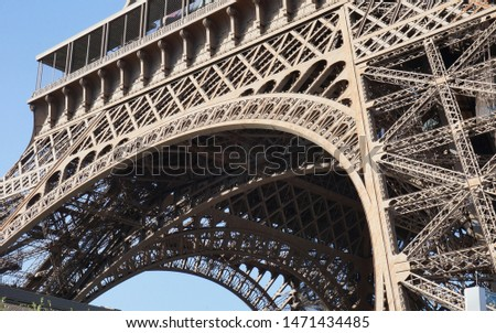 Detail of the basis of the Eiffel Tower, with scientists' names engraved all around the first floor