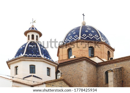 Detail of the blue tiled domes of Our Lady of Solace Church in bright light in Altea, Costa Blanca, Spain