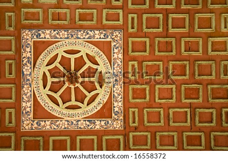 """Detail of the decorations on the outside of the """"Dome of the Rock"""" from Jerusalem"""