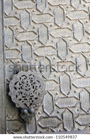 Detail of the Gate of Forgiveness in the mosque of Cordoba - Spain