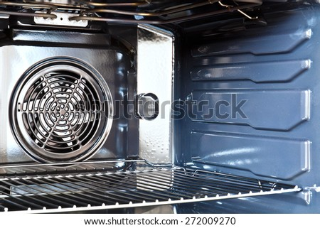 Detail of the interior of a modern oven built with fan