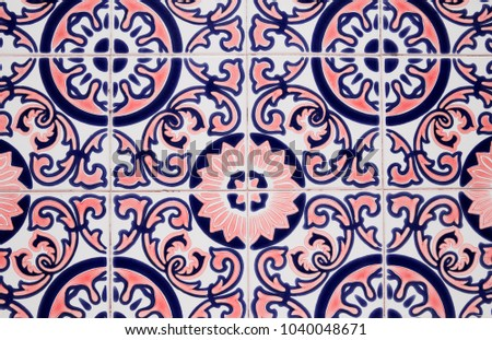 Detail of the traditional tiles from facade of old house. Decorative tiles #1040048671