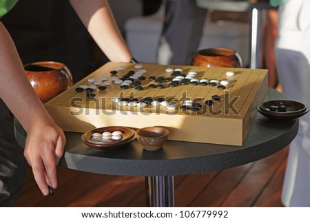 Detail of traditional chinese boardgame Go