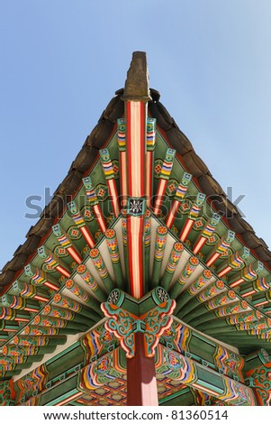 Detail of traditional roof at Changdeok Palace in Seoul, South Korea