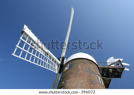 Detail of windmill against deep blue sky