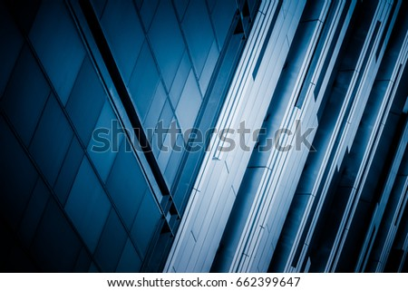 detail shot of modern architecture facade,business concepts in blue tone,shot in city of China. #662399647