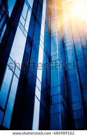 detail shot of modern architecture facade,business concepts ,shot in city of China. #686989162