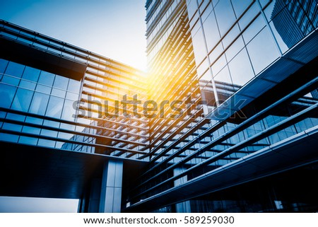 detail shot of modern business buildings in city of China. #589259030