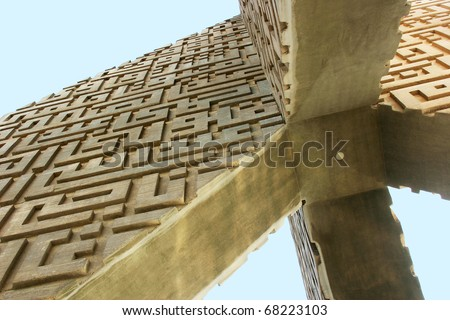 Detail: Tomb of the Unknown Soldier and the Sadat Memorial, Cairo