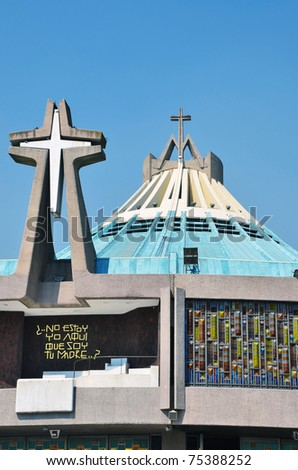 Detail view of Basilica of Our Lady of Guadalupe, Mexico City