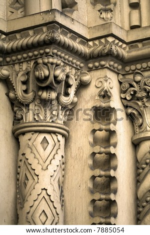 Detailed Old Column