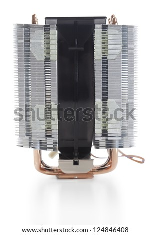 Detailed view of a CPU cooler with copper tubes leading the heat to a frame with a ventilator.